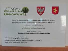 """Wielkopolska Odnowa Wsi – VII edycja konkursu """"Pięknieje Wielkopolską Wieś"""""""